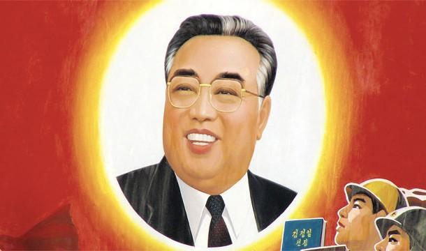 Kilm Il-Sung