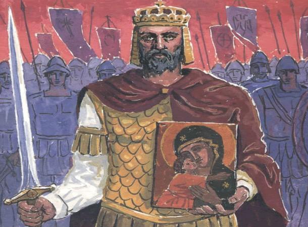 Basil II (Criminalul bulgar)