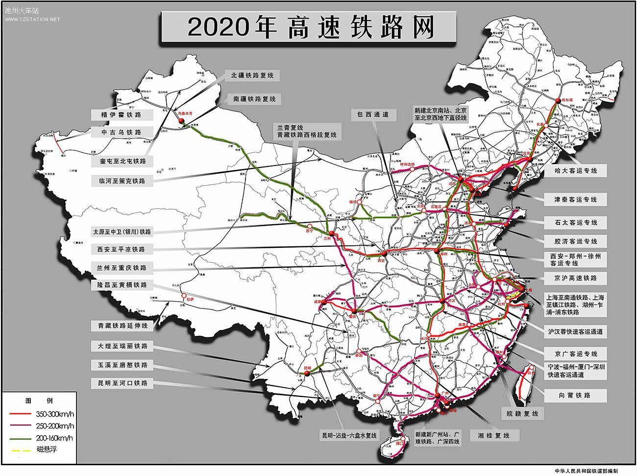 jingjinji-cel-mai-mare-oras-din-lume-cai-ferate-2