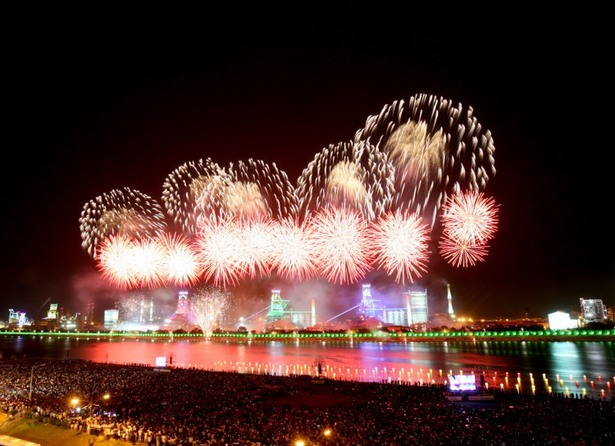 cele mai fenomenale spectacole de artificii din lume Festivalul International de ArtificiiPohang Corea de Sud