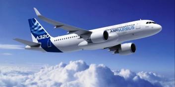 Cel mai mare avion de pasageri din lume