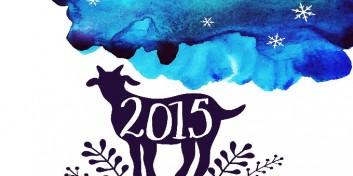 Zodii care au ghinion in dragoste in 2015