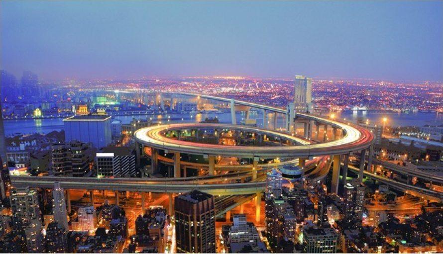 Cel mai mare oras/megalopola din lume